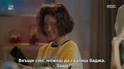 [бг субс] She was pretty / Тя бе красавица (2015) Епизод 1