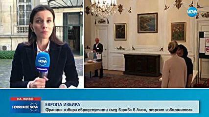 Българите гласуват и във Франция
