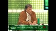 Иван Славков гост на Крум Савов в Спортмания 29.03.09