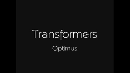"""Музиката на Стийв Джаблонски към """" Трансформърс """""""
