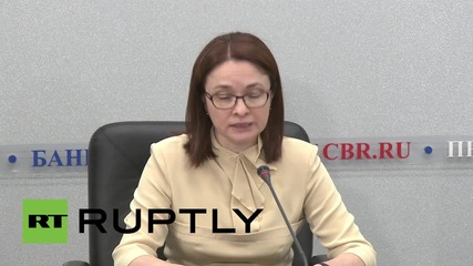 Russia: Rouble not expected to weaken says Head of Bank of Russia E. Nabiullina