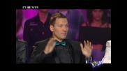 Vip Dance - Танца на Райна И Фахрадин* Джаз*(част 1)