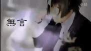Бг превод! R-shitei - Mousou nikki (sid cover)