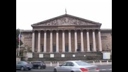 Франция одобри европейския фискален пакт