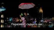 Бг Превод Chandni Chowk To China - Tere Naina + Перфектно Качество