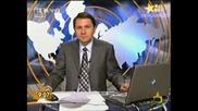 Господари На Ефира - Много СМЯХ-Виртуална Тоалетна! 03.06.2008