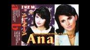 Ana Golubovic - Jos te volim - 1997