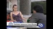Спаска Митрова - - Аз съм Българка -