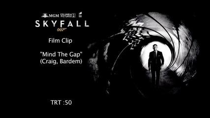 007 Координати: Скайфол - откъс от филма