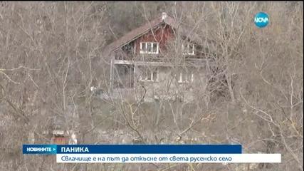 Свлачище е на път да откъсне от света русенско село