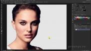 Как убрать фон на фотографии в фотошопе