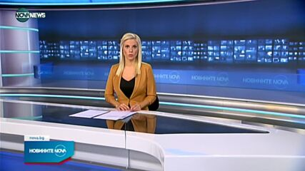 Новините на NOVA NEWS (16.10.2021 - 22:00)