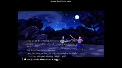 Тренировката на Гайбраш по фехтовка част 7