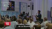 Украйна - маските на революцията ( бг субтитри ) - френски документален филм Част 2