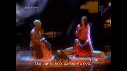 Пелагея и Дарья Мороз - Ольга