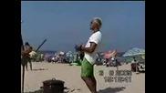 Ром Продава Царевица На Плажа