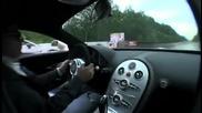 Nissan Gt - R Nakazva Bugatti Veyron