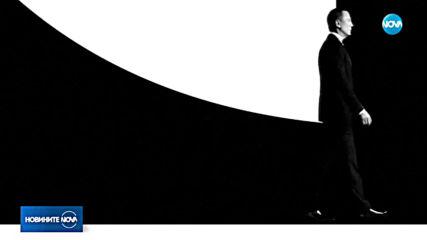 Последният филм за Джеймс Бонд с участието на Даниел Крейг излиза през април