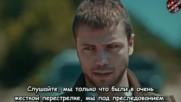 Обещание еп.12 Руски суб. Финал на сезона