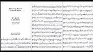 Цветомир Петков ( Цецо ) - Игра на ритми