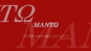 Manto - Ston Evdomo Ourano 1995 Official Clip