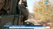 НАТО разполага войски в Полша