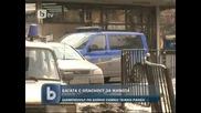 Световноизвестният Мма боец Благой Иванов - Багата е с опасност за живота