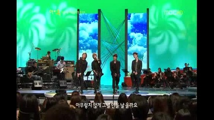 (full Hd) Hello - Shinee Live Mbc Icon 101120