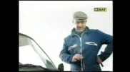 Тутуррутка - Автосервиз