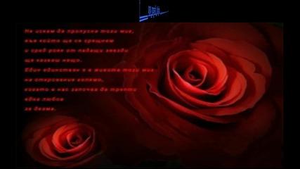 ! #[- Софи Маринова - Стари Рани. -]
