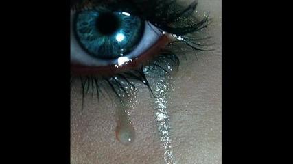 Азис и Томи Чинчири- Мъжете също плачат