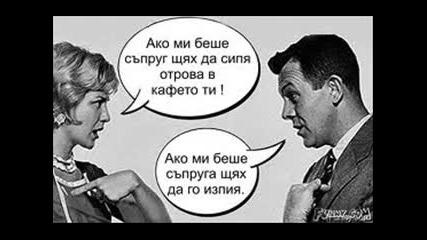 Qvkata Dlg-bat Micho