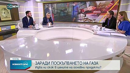Новините на NOVA NEWS (22.09.2021 – 13:00)