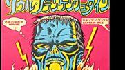 captain dax--dr. Beezar - 1975 disco inst.