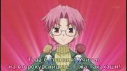 [cnl] Baka to Test to Shoukanjuu Ni! 06 bg sub