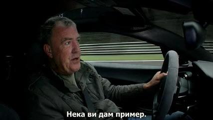 Top Gear С21 Е02 Част (3/3) + Субтитри