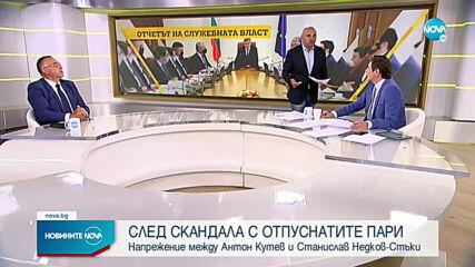 Сблъсък между Антон Кутев и Станислав Недков в ефира на NOVA