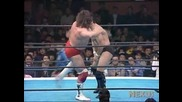 Antonio Inoki & Nobuhiko Takada vs. Steve Williams & Owen Hart