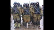 Спецназ - Россия