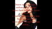 Mix : Андреа Галена И Анелия ( Subs )