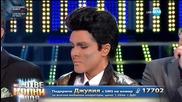 """Джулия Бочева като Bruno Mars - """"locked Out Of Heaven"""" - Като две капки вода"""