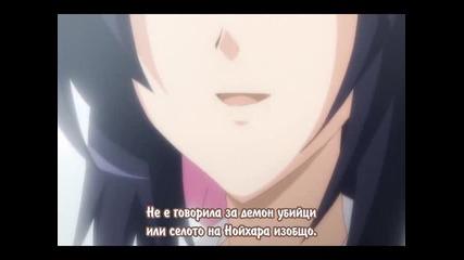 Omamori Himari Eпизод 05 - Екстремно Качество (бг Суб)