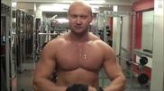 Упражнения с дъмбели за гърди и бицепс