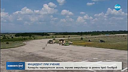 Чуждестранен парашутист загина при учение на НАТО край Пловдив