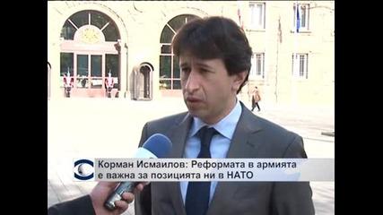 Корман Исмаилов: Реформата в армията е важна за позицията ни в НАТО