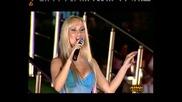 Весела - Жадувана Любов (live)
