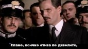 Железният Префект ( 1977 )
