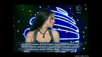Силвиа -