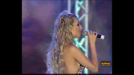 Емилия Безумна Любов Планета Прима 2004