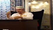 Ар-ракиб - Наблюдаващия Надзорника - Хусейн Ходжа